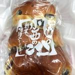 小西のパン - 黒豆パン