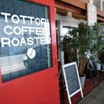トットリ コーヒー ロースター - 若い人向けの雰囲気
