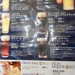 86548995 - [2018/04]北海道フードレストラン 銀座ライオン 新千歳空港フルール店
