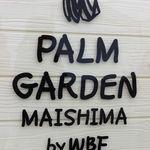 パームガーデン舞洲 byWBF - 看板」