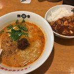 高老庄餃子屋 - 「カレー担々麺」720円+「陳麻飯(半)」360円