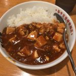 高老庄餃子屋 - 「陳麻飯(半)」360円