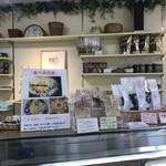 チーズの店 CONTE -