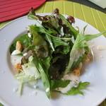 アーキグラム - サラダ