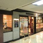 ベーカリー&カフェ Vent Dor Cafe - 都営三田線と有楽町線の乗り換え近く (2011/7)