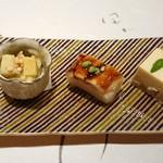 中村 - 料理写真:つきだし