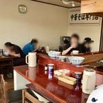 香風食堂 - 店内