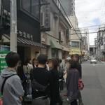 本町製麺所 本店 - 開店前から行列の人気店へ成長