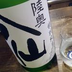 Japanese SAKE STAND 85