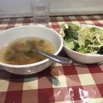 コシード デ ソル - スープとサラダ