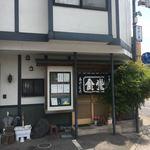 あけぼの食堂 -