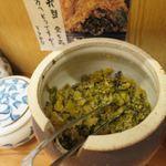 天ぷらすずき - 高菜