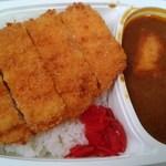 チキン亭 - チキンカツカレー 530円