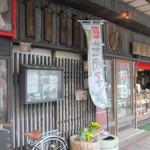 笹川餅屋 - 店頭左からバージョン