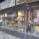 笹川餅屋 - 店頭右からバージョン
