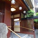 稚加榮 - 店舗入り口