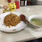 珉珉 - 激辛チャーハンLevel.3  732円(税別) ※スープ付き
