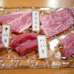 もっちゃん家 - 並肉