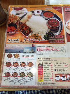 インド食堂 チチル&シシリ -