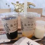 藤野茶房 - 珈琲、ジュース、プリン