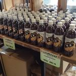 西條くぐり門珈琲店 - コーヒー豆をペットボトルで販売