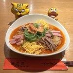 麒麟園 - 冷やし担々麺Level.3  950円(税込)