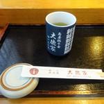 86572957 - テーブルセッティング、お茶