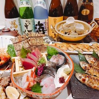 お得なご宴会、飲み放題付き4500円~