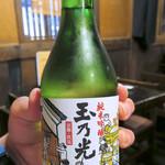 魚や  - 玉乃光純米吟醸950円