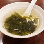 保昌 - スープ