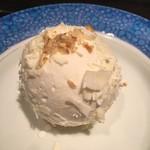 86577617 - チーズケーキ