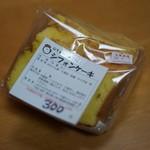 山田養鶏 - 料理写真: