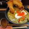 讃岐麺屋 あうん - 料理写真:冷やカレーうどん