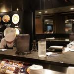 天馬咖喱 - 店内