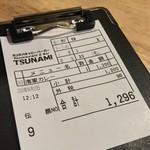 TSUNAMI - TSUNAMI(神奈川県横須賀市本町)伝票