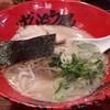 ラー麺ずんどう屋 - 料理写真:元味ラーメン