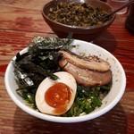 ラー麺ずんどう屋 - ミニ味玉丼