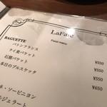 ラファーレ - ラファーレ(神奈川県横浜市神奈川区鶴屋町)メニュー