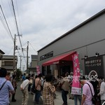 平塚漁港の食堂 -