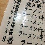 大王 - 8番