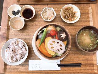 お気軽健康café あげは。 神戸トアロード店
