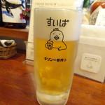 すいば - 生350円