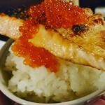 86593177 - 時鮭上しゃけ定食¥1900イクラ¥420ご飯無限❤