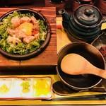 だよね。 - ねぎたま鶏茶漬け(980円)