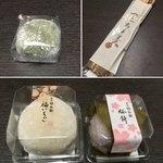 禄兵衛 - 名代草餅 でっち羊羹 福いちご 桜餅