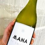 円山別邸 - マナ(ニュージーランド>マールボロ、白)