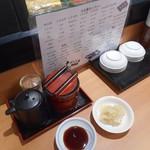 寿司処 都々井 - 卓上
