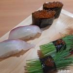寿司処 都々井 - しまあじ・いくら・芽ねぎ