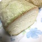 Montabo - こっぺぱん(抹茶)