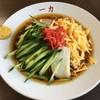 中華そば一力 - 料理写真:冷やし中華